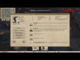 Обзор игры Omerta - City of Gangsters